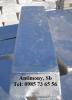 antimony, angtimon, antimon, antimon kim loại, antimony thỏi, Antimony metal, Sb