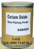 oxit xeri, Ceric oxide, CeO2