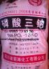 Trisodium phosphate, Na3PO4